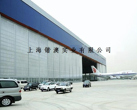 该门广泛应用于飞机库,飞机检修库,大型特种设备制造车间,造船行业等